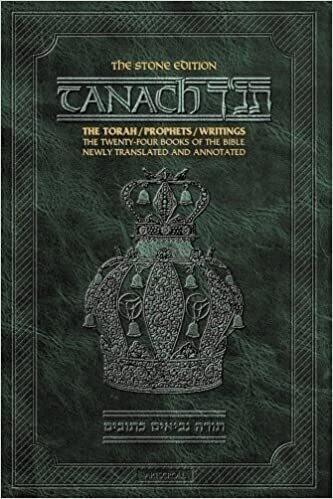 "Stone Edition Tanach/Tanakh - Full Size (7"" x 10"")"