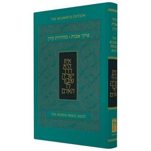 The Neuwirth Edition - The Koren Pirkei Avot