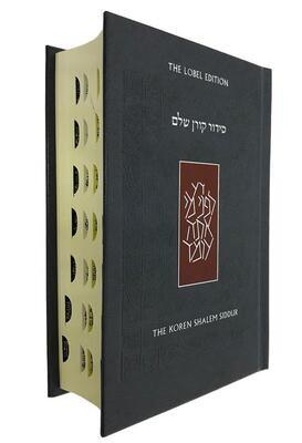 The Koren Shalem Siddur - The Lobel Edition (Hard cover) Compact Size