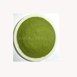 Wheatgrass (Powder) - 50 Capsules