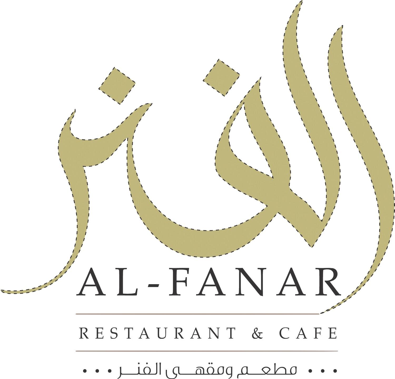 Al Fanar Restaurant & Café