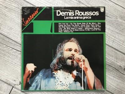 DEMIS ROUSSOS - La mia anima Greca