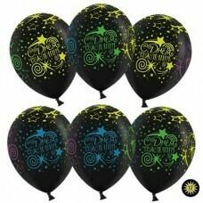 Гелиевые шары с рисунком «С Днём Рождения на чёрном»