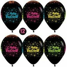 Гелиевые шары с рисунком «Взрывной День Рождения»