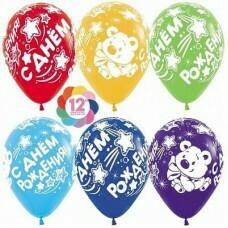 Гелиевые шары с рисунком «Ассорти С Днём Рождения» Мишка №7