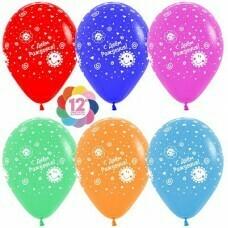 Гелиевые шары с рисунком «С Днём Рождения» Ассорти Солнышко