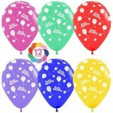 Гелиевые шары с рисунком «Happy Birthday»
