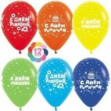 Гелиевые шары с рисунком «С Днём Рождения» Ассорти Тортик