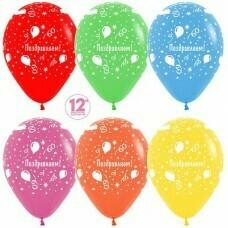 Гелиевые шары с рисунком «Поздравляем!»