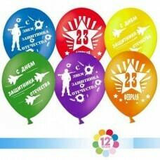 Гелиевые шары с рисунком «Ассорти на 23 февраля»