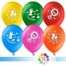 Гелиевые шары с рисунком «Ассорти для новорождённого»