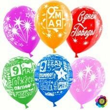 Гелиевые шары с рисунком «Ассорти на 9 Мая» №4