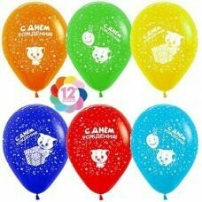 Гелиевые шары с рисунком «Ассорти С Днём Рождения» Котёнок