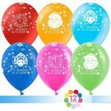 Гелиевые шары с рисунком «Ассорти с новым годом»