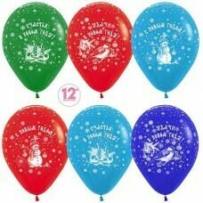 Гелиевые шары с рисунком «Ассорти с новым годом!»