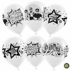 Гелиевые шары с рисунком «Банды мальчиков и девочек»