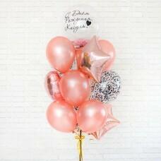 Композиция из воздушных шаров «С Днём Рождения любимая» №72