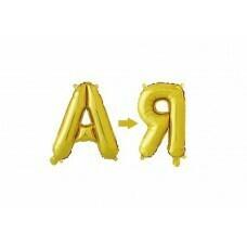 Буквы от «А»-«Я» (41см.)