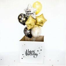 "Шар сюрприз в коробке ""Happy Birthday"""