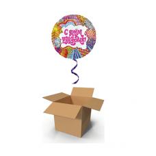 Шар-сюрприз в коробке «С Днём Рождения» №2