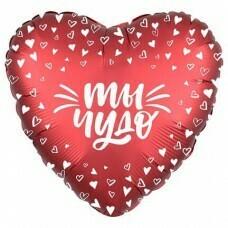 Шар (19''/48 см) Сердце, Ты чудо, Красный, Сатин