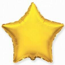 Фольгированная звезда «Золото» (46см.)