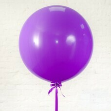 Шар гигант «№10» Фиолетовый 61см