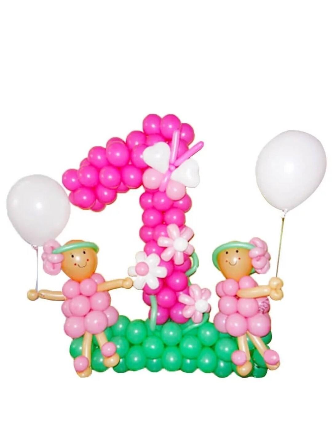 Цифра из шаров 1 с девочками