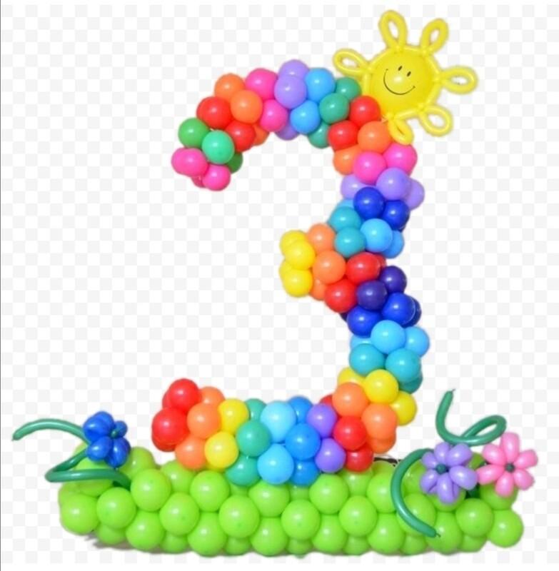 Цифра из шаров 3 с солнышком