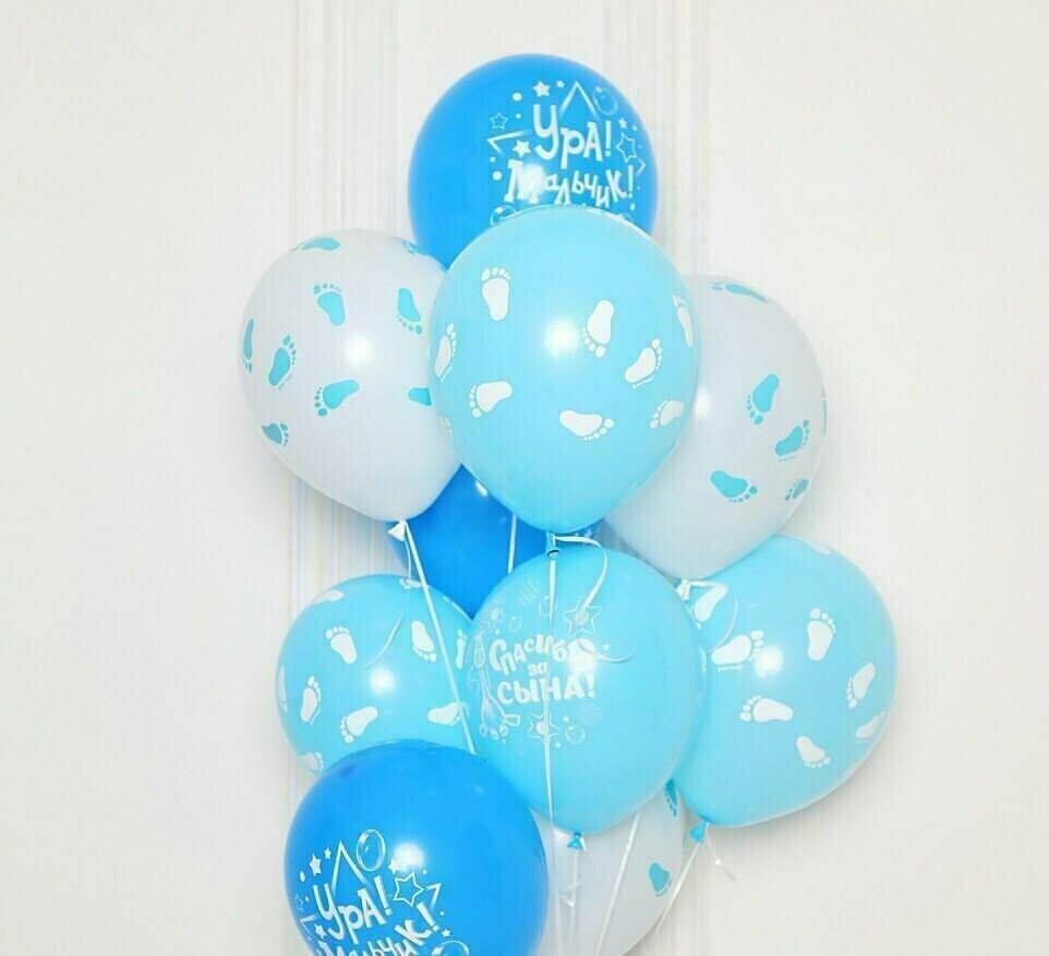 Гелиевые шары с рисунком   (для мальчика) - цена за шт