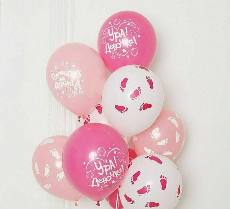 Гелиевые шары с рисунком для девочки - цена за шт