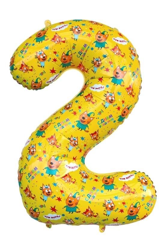 Цифра 2 Три кота