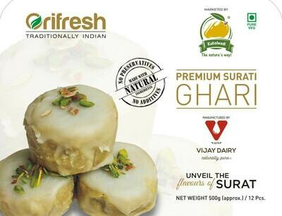 Premium Ghari - 500 GM