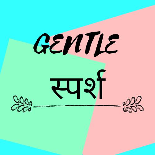 Gentle Sparsh