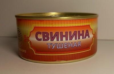 Свинина тушеная Сытый Слон ручной укладки 0,325г 1 коробка 36 шт.