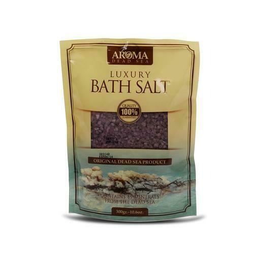 Luxury Bath Salt 300 - Lavender Scented
