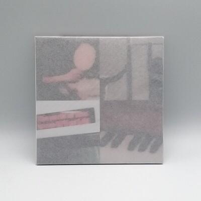 EFEK RUMAH KACA -JALAN ENAM TIGA- CD