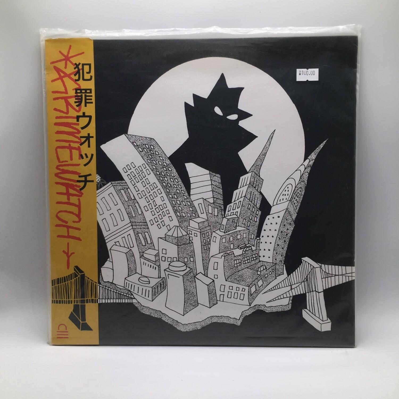 KRIMEWATCH -S/T- LP (COLOR VINYL)