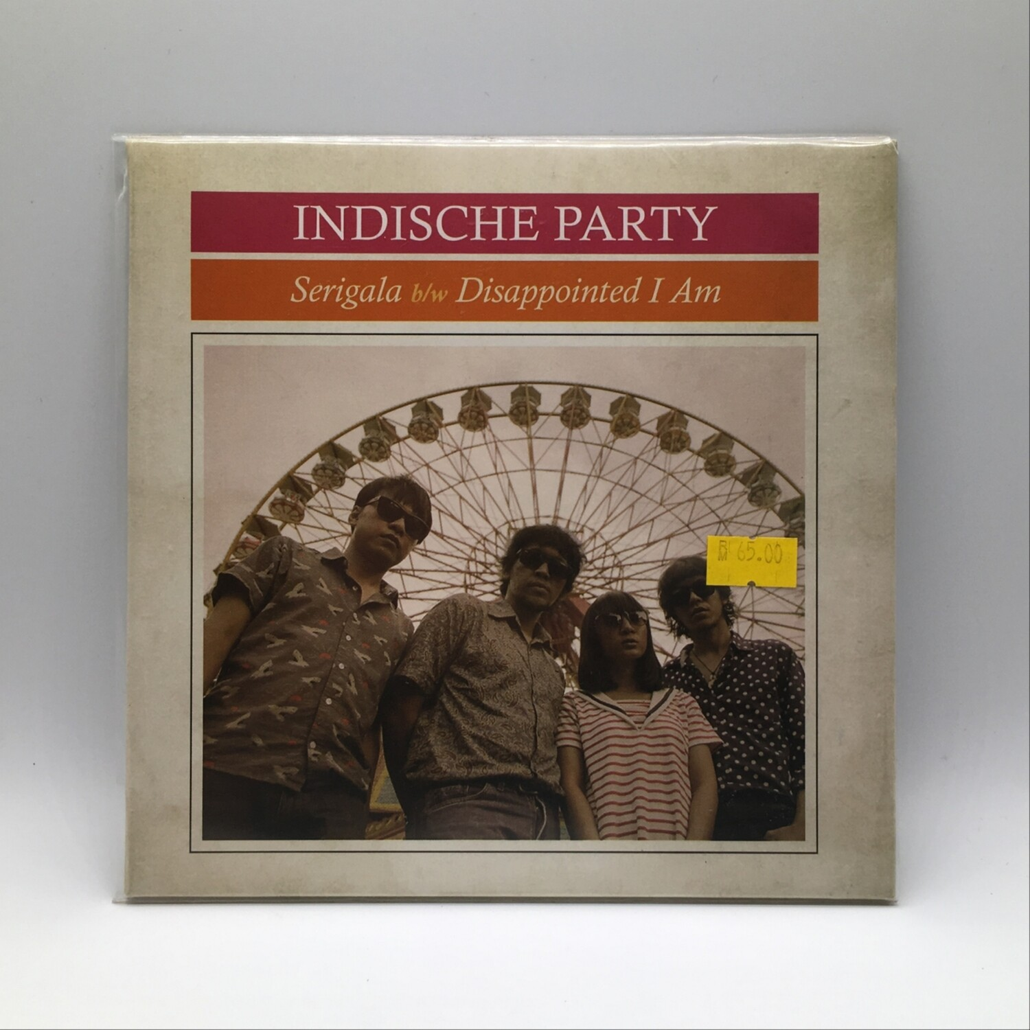 INDISCHE PARTY -SERIGALA C/W DISAPPOINTEDI AM