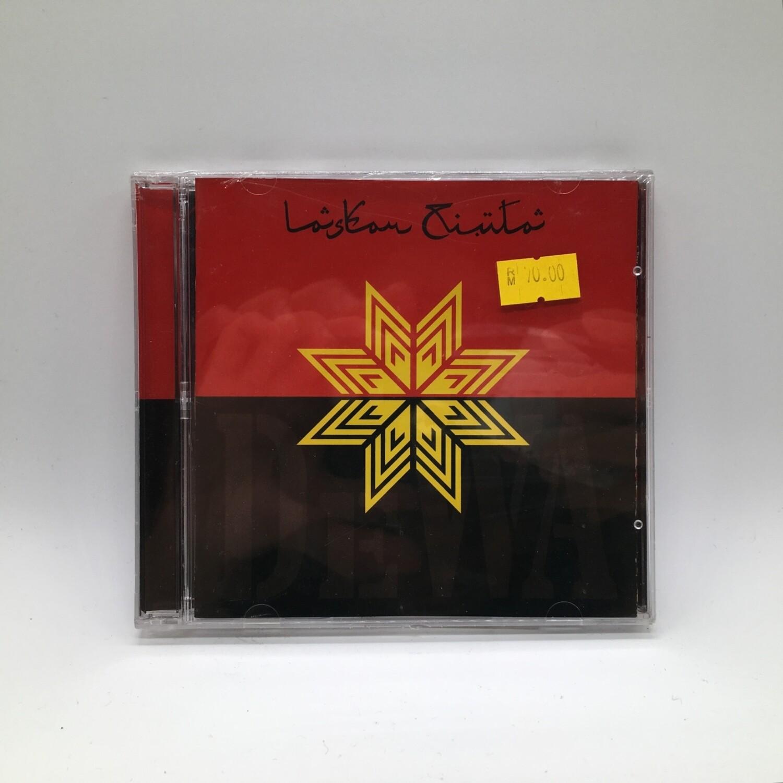 DEWA -LASKAR CINTA- CD