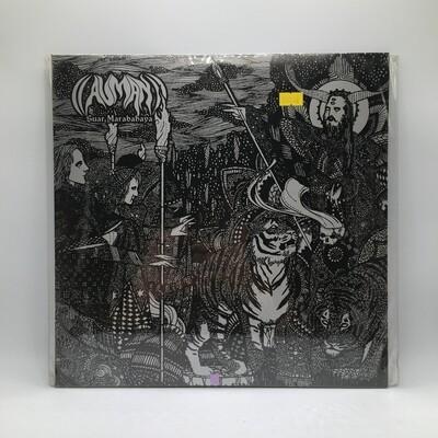 ((AUMAN)) -SUAR MARABAHAYA- LP (PURPLE VINYL)