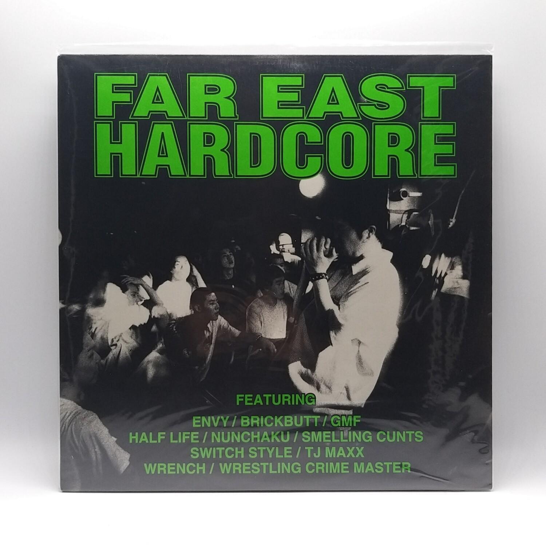 V/A -FAR EAST HARDCORE- LP (GREEN VINYL)