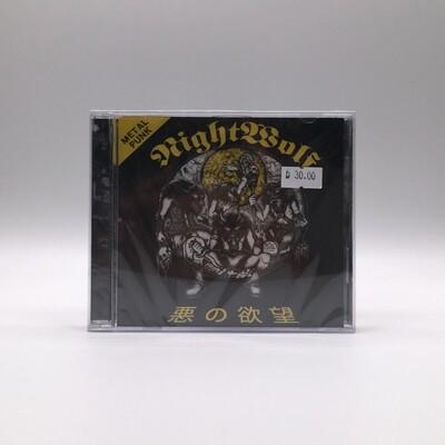 NIGHTWOLF -EVIL LUST- CD
