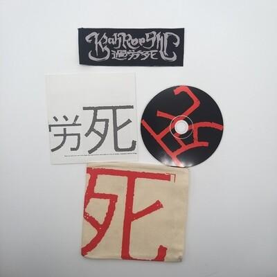 KAH ROE SHI -SHI- CD