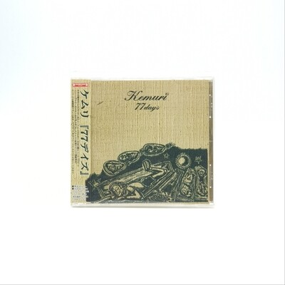KEMURI -77 DAYS- CD (JAPAN PRESS)