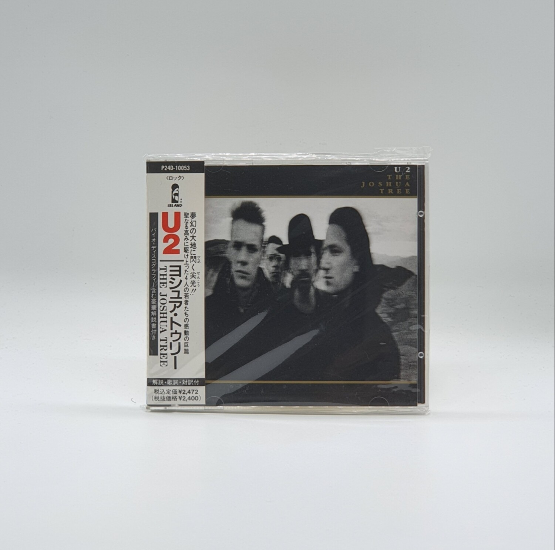 U2 -JOSHUA TREE- CD (JAPAN PRESS)