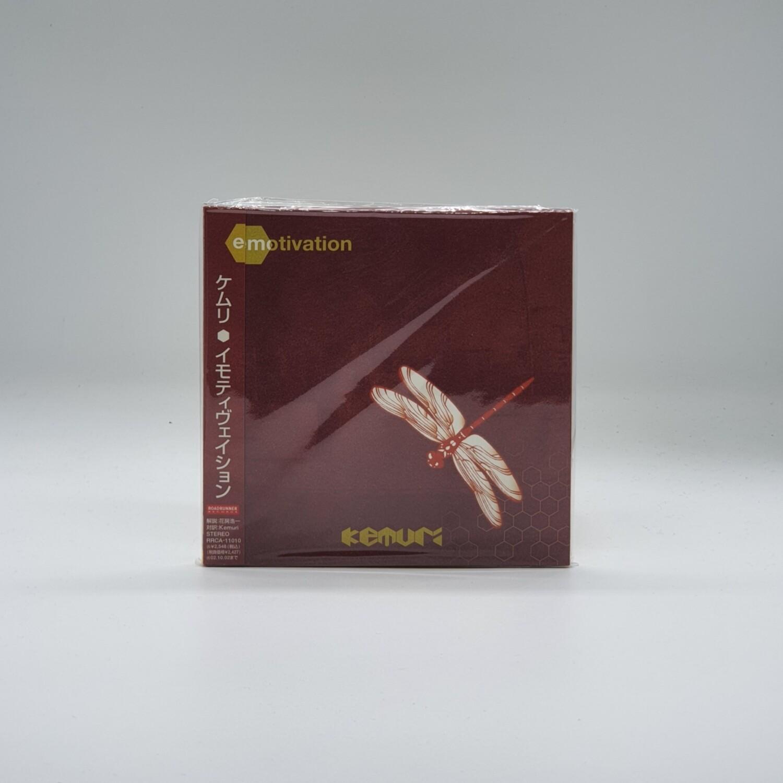 KEMURI -EMOTIVATION- CD (JAPAN PRESS)