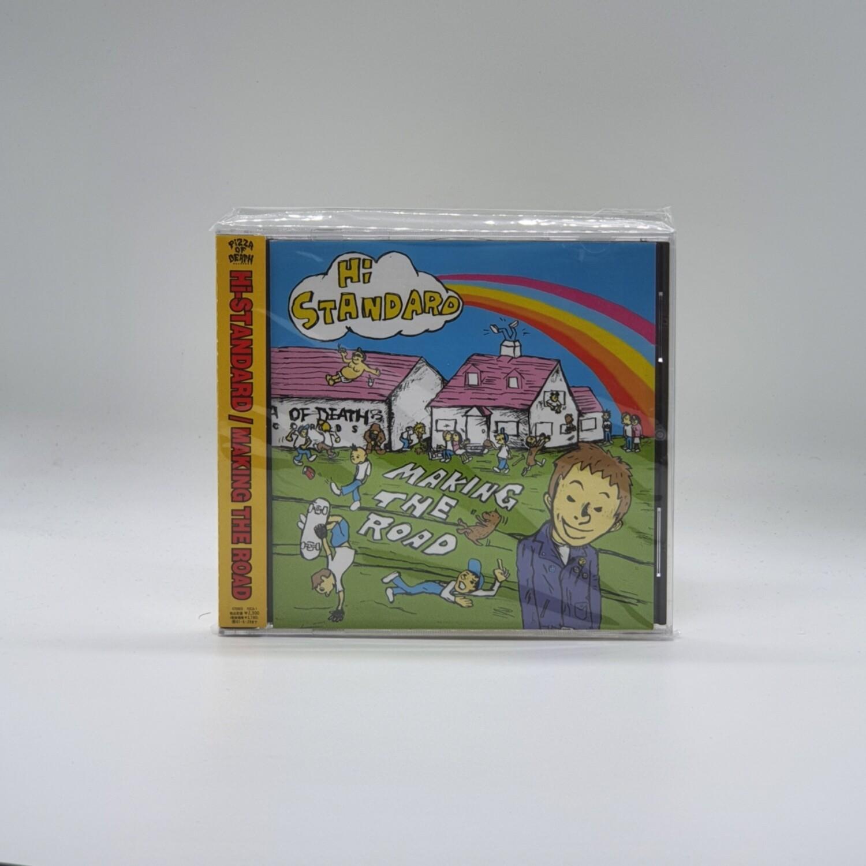 HI STANDARD -MAKING THE ROAD- CD (JAPAN PRESS)