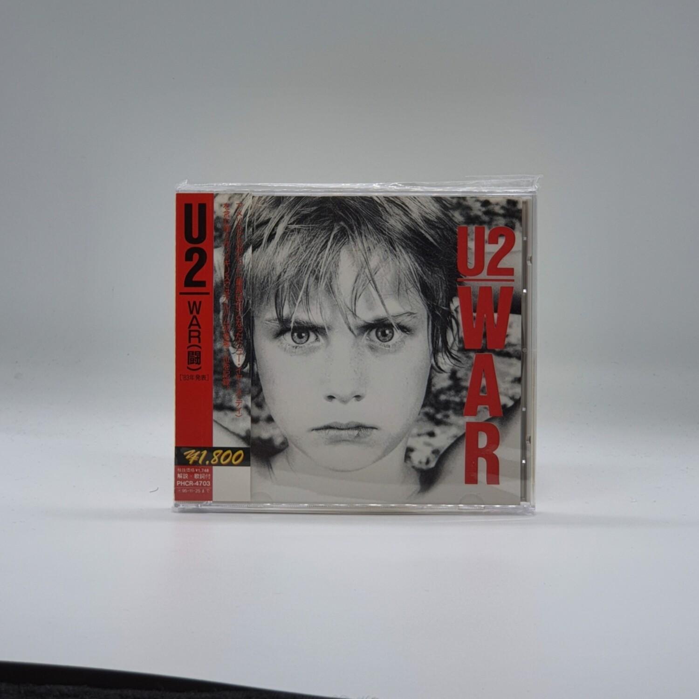 U2 -WAR- CD (JAPAN PRESS)