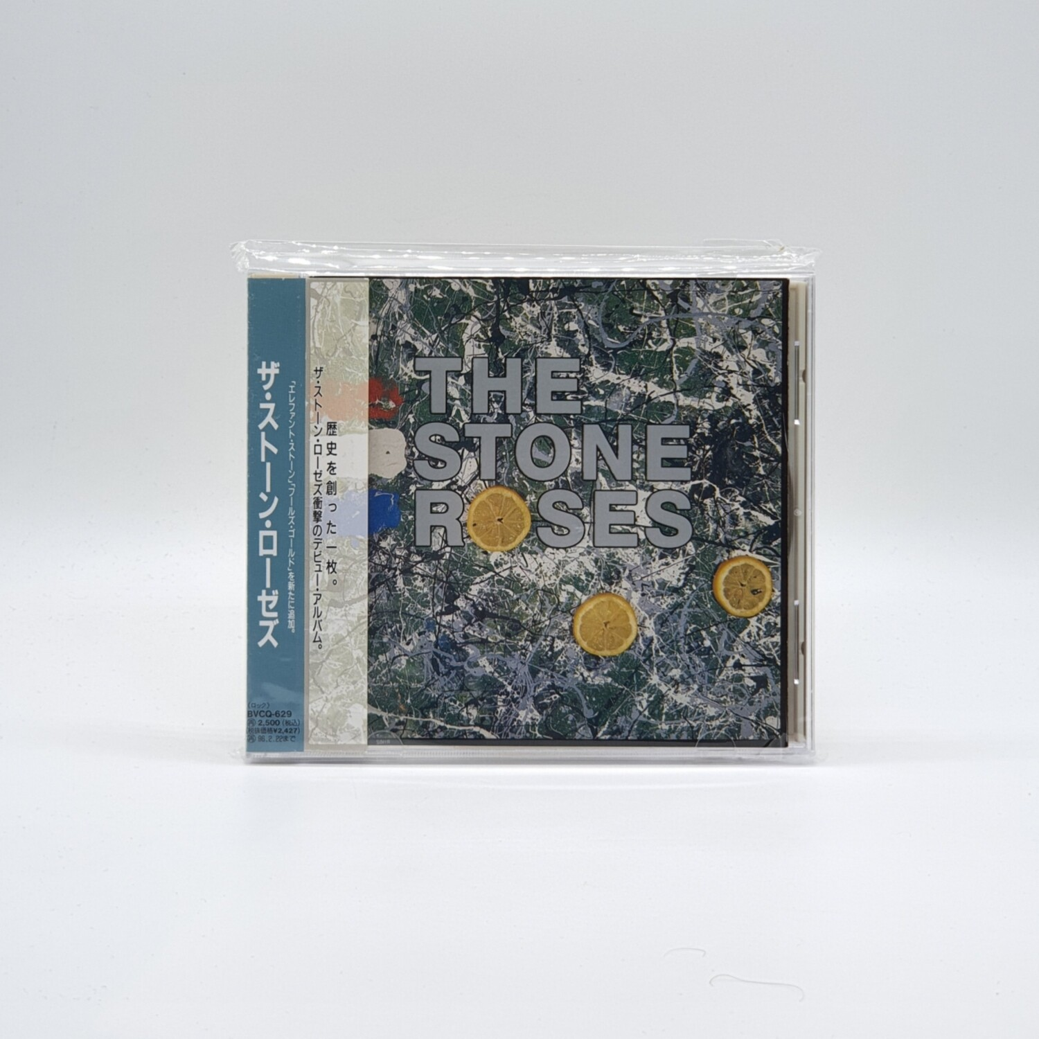 [USED] THE STONE ROSES -S/T- CD (JAPAN PRESS)